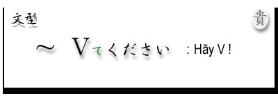 yêu cầu ai đó làm một việc yêu cầu Yamada tiếng nhật bài 21 Sơ cấp tiếng Nhật I nối những tính từ ngữ pháp te te Kobe Kimura hoc tieng nhat bai 21 hãy cách nối động từ tiếng nhật Cách nối tính từ  弟1.21課:電話ばんごを書いてください